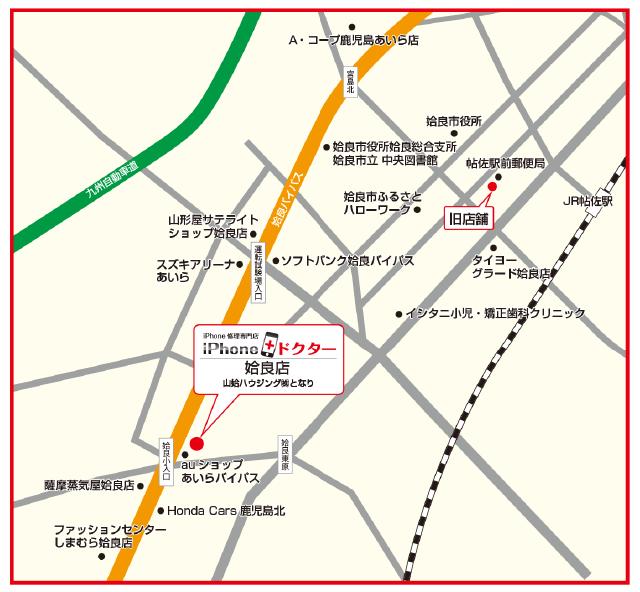 アイフォンドクター地図