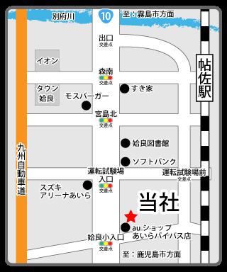 アイフォン修理専門店案内マップ