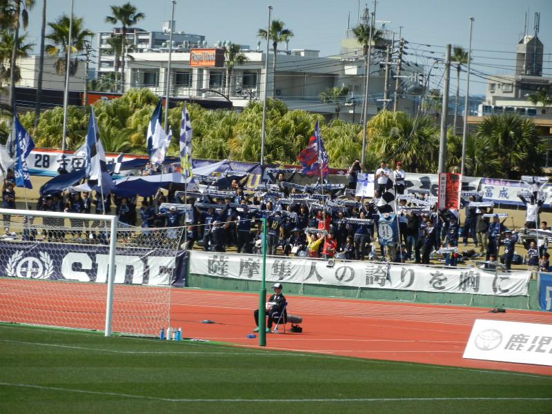 鹿児島ユナイテッドFCサポーター