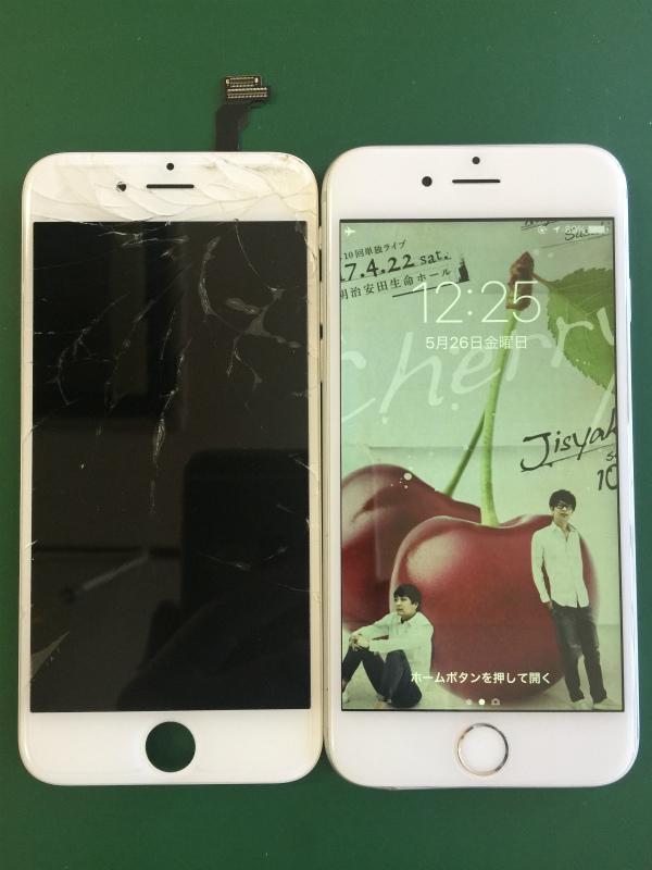iphone 画面割れ 交換